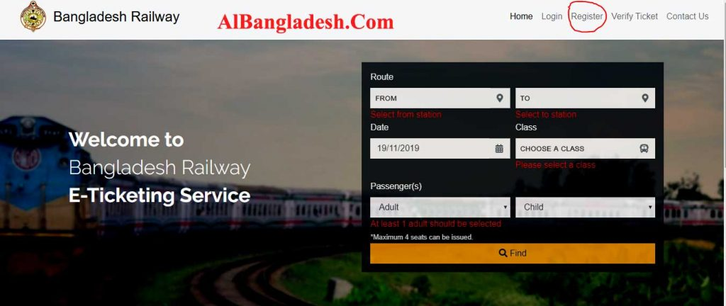 Dhaka To Bogra train Ticket Online