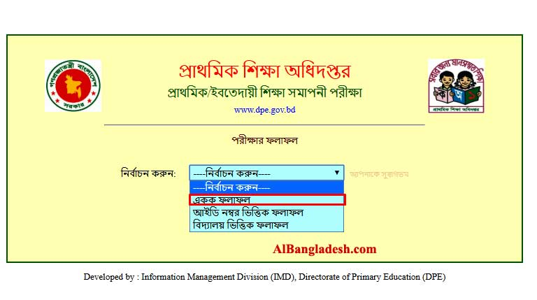 Comilla board PSC Result 2019 with marksheet