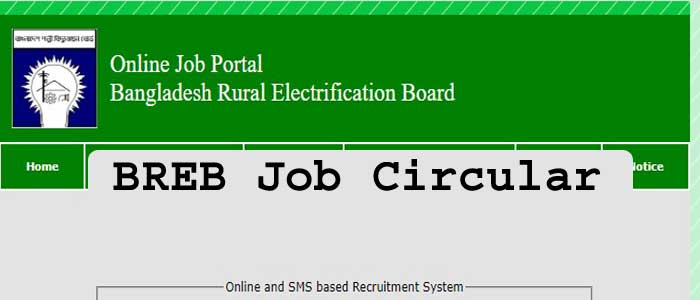 BREB Job Circular 2020 Apply Online