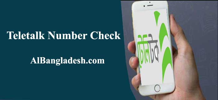 Teletalk Number Check 2021-USD Code & SMS