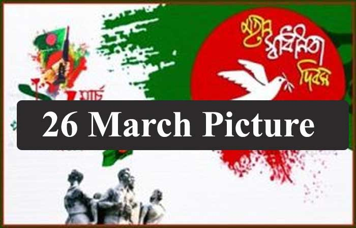 26 March Picture: Bangladesh Independence Day