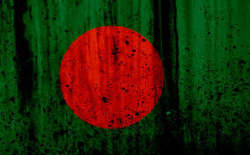 Bangladesh Independence Wish Picture