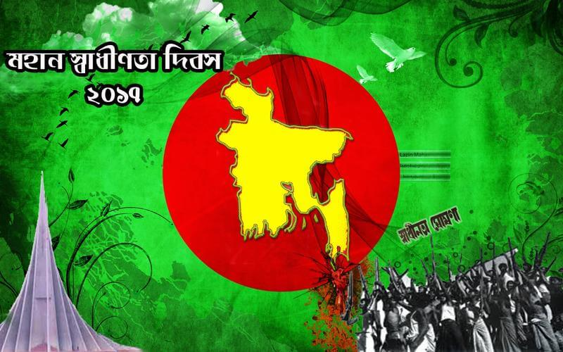 Bangladesh Independent Day Picture