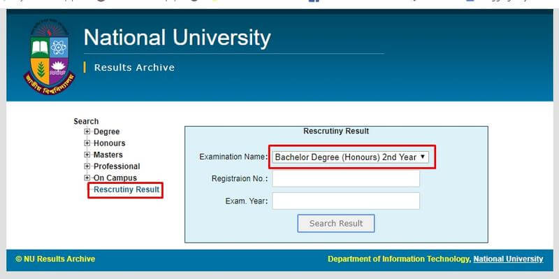 Honours 2nd Year Rescrutiny Result 2020