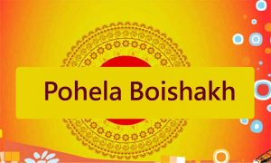 Pohela Boishakh 2021 Date, Picture and Wishes