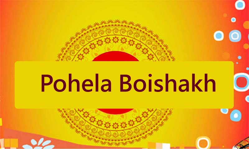 Pohela Boishakh 2021 Date, Picture(নতুন) and Wishes