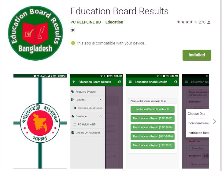 SSC Result 2020 By Mobile Apps