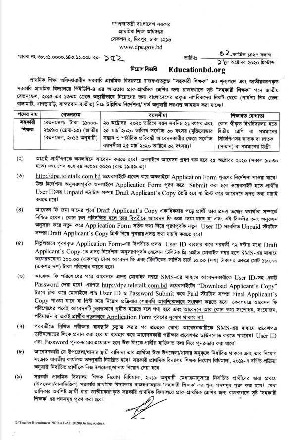 Primary Assistant Teacher Circular 2021