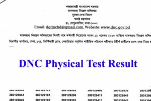 DNC Physical Test Result 2020