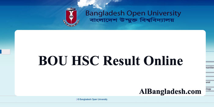 BOU HSC Result 2021 | Auto Pass Result Process