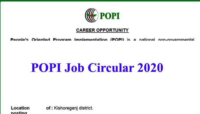 POPI Job Circular 2021-People Oriented Program Implementation