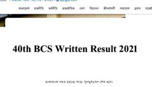 40th BCS Written Result 2021