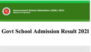 Govt School Admission Result 2021 Lottery