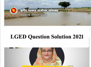 LGED Question Solution 2021