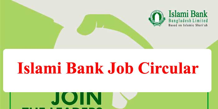 Islami Bank Job Circular 2021 – career.islamibankbd.com