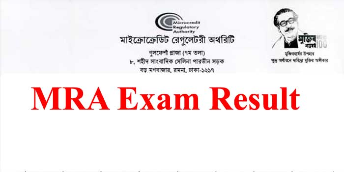 MRA Exam Result 2021 – Assistant Director & Data Entry Operator