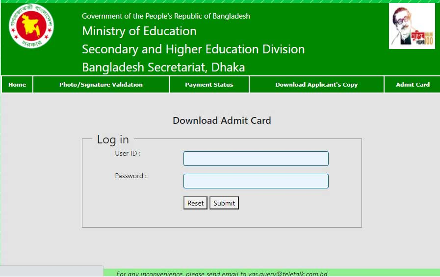 SHED Admit Card 2021 Download