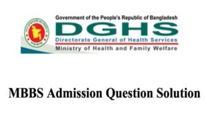 Medical Admission Test Question Solution 2021