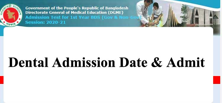 BDS Dental Admission Test Date 2021-Admit card and Seat Plan
