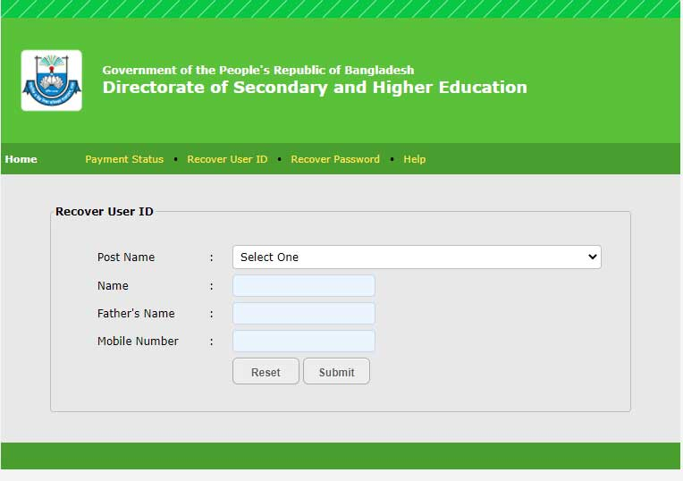 DSHE USER ID and Password Recovery