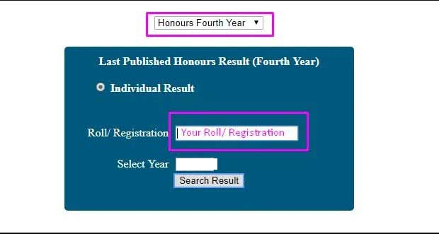 Nu Honours 1st Year Result 2021