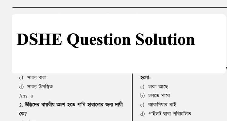 DSHE Question Solution 2021 – All Posts
