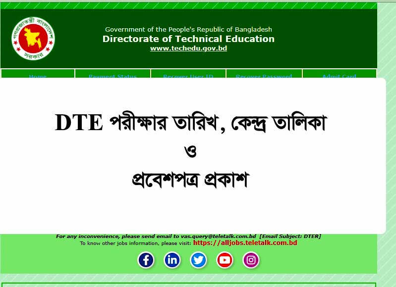 Directorate of Technical Education DTE Exam Date 2021, Admit Card And Seat Plan