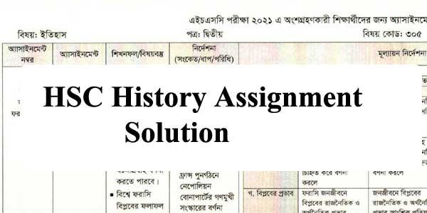HSC History Assignment Answer 2021   1st And 2nd Week