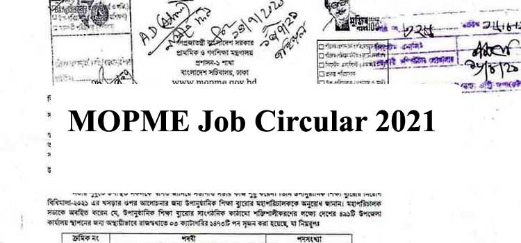 MOPME Job Circular 2021 – Ministry of Primary and Mass Education
