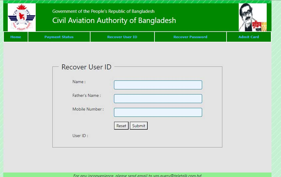 CAAB USER ID and Password Recovery