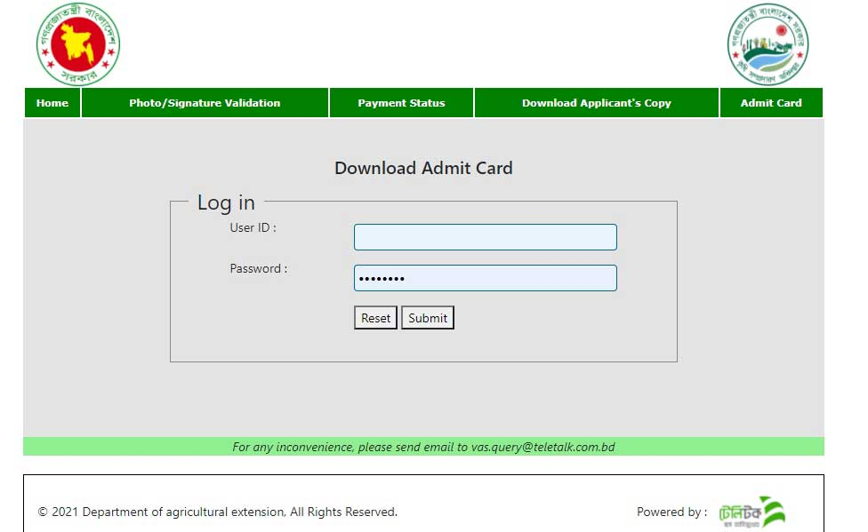 DAE Admit Card 2021 Download