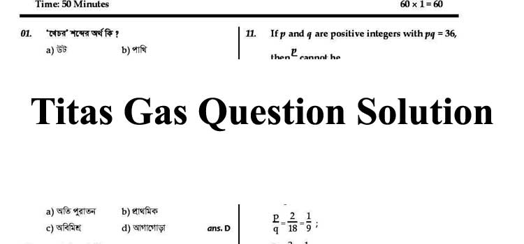 Titas Gas Exam Question Solution 2021 – Assistant Manager