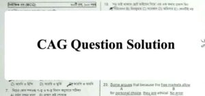 CAG Question Solution 2021